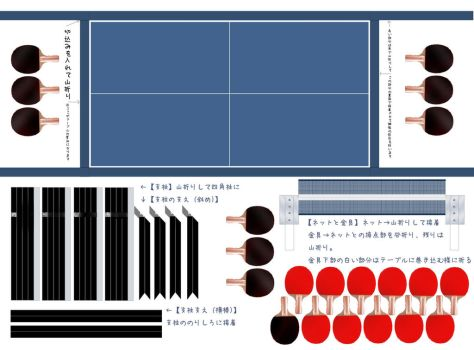 Papercraft Ping Pong Template by MisterBill82