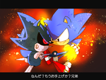 Classic sonic metal by Tapozia