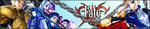 Fate Stay Night Banner by CporsDesigns