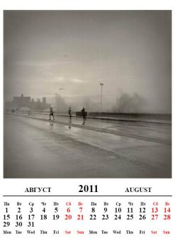 August by BedlamGirl