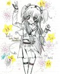 Prize: Angel Beats Yui by MikiArtSpadeMagic