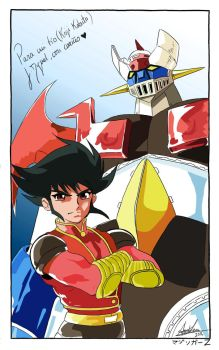 For my uncle - Koji Kabuto Mazinger Z by andrewsmonster