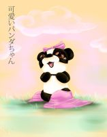 Kawaii Little Panda by Inkkar