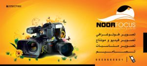 POSTER  OF NOOR FOCUS by IntelligentDesigner