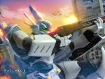 Patlabor by Vadlee