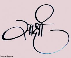 sakshi hindi calligraphy by rdx558