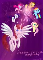 Happy Birthday Lauren Faust by SweetAngelDelight