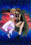 When Do You Open Your Eyes Now... by Xx-Syaoran-kun-xX