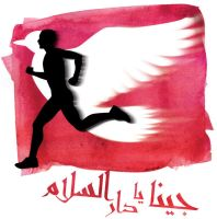 Zahle Marathon visual by Majnouna