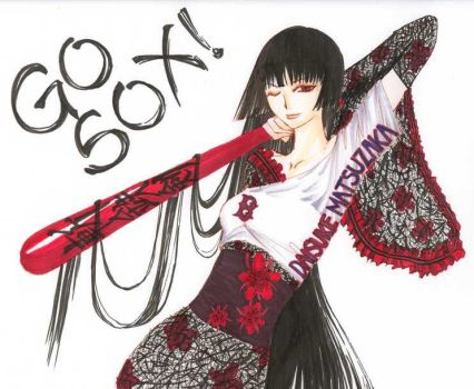 Yuko roots for the Sox by kitetsu