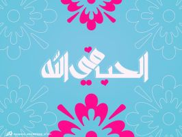 LOVE FOR ALLAH by abolmeqdad