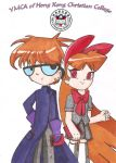 Dexter and Blossom in YHKCC 2 by pokediged