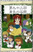 snow white and the 7 seishi by Chi-Ta-Nu-club