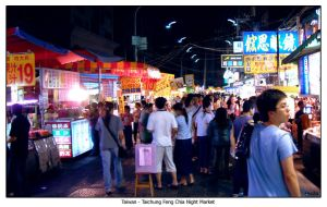 Taiwan-Feng Chia Night Market by hh