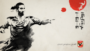 ART - Ahly in Japan campaign 1 by endlessway