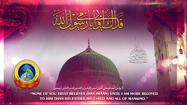ISLAMIC WALLPAPER - Love our prophet by SHAHBAZRAZVI