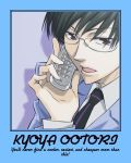 Kyoya Ootori by twilight1998luvr