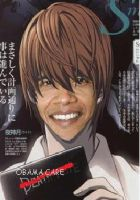 Light Obama by soulreaperrukia95