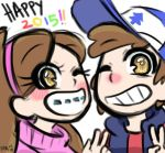 (Anor) Happy 2015 by BrokenDeathAngel