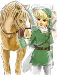 Epona by manaita