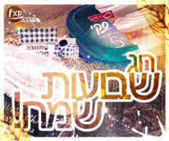 Happy Shavuot. by SushiDesigns1