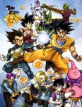 Super Dragonball Z HD Remix by TimothyJamesF