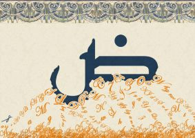 No Arabic-easy by Haifa-M-90