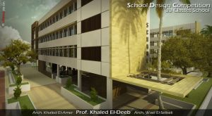 School Side Street View by archiwhm
