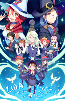 Little Witch Academia by PokeyPokums