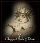 I Support Goku and Chichi by Gosha-Chan