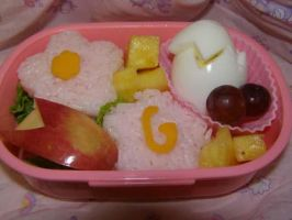 A Bento for Baby Gwen by LadySiha