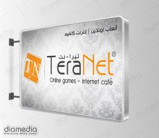 TeraNet Cafe - Network games, Internet and PS3 by obada911