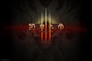 Official LOGO for D163 by YanmoZhang
