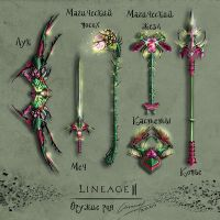 Concept weapon Lineage 2 by SitnikAlex