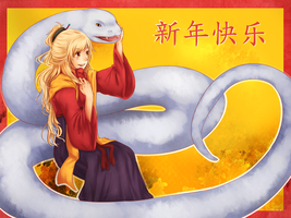 Year of the Snake by Nebokeru