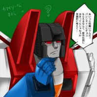 Valentine's Day Starscream by piyo119