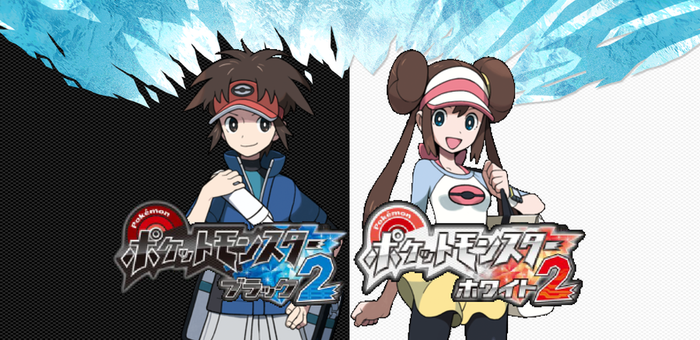 Pokemon Black 2 and White 2 by jeepsollender