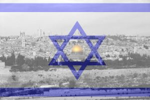 Jerusalem - Israel Flag by Delusionist