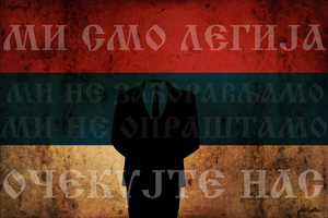 Anonymous Serbia by ChAbO93