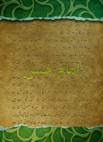 Zahoor e Imam Hassan A.S by iktishaf