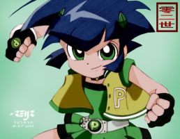 powered buttercup colored by reijr
