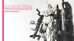 Unicorn Gundam Wallpaper by Zrob0