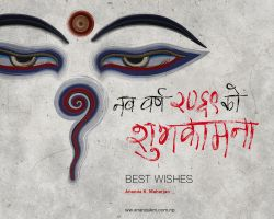 Nepali New Year 2069: Peaceful Buddha eyes by lalitkala