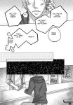 Before Juliet - chapter 8 - page 200 by Ta-moe