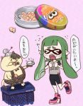 Splatoon Goods 01 by muutya