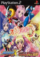 Fresh Precure and Megaman X PS2 by isaacyeap