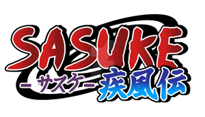 Authentic Naruto Logo: Sasuke Shippuden by dreamchaser21