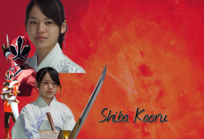 Hime Shinken Red Wallpaper by mewpearl