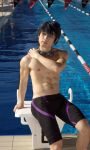 Free! Nanase Haruka - Time Out by AmenoKitarou