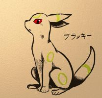 Umbreon Outline by PacificPikachu